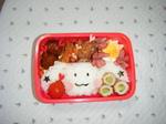 08年 めいちゃん運動会 081.jpg